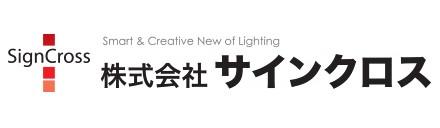 サインクロス|回転型LED|LEDスタンド看板